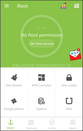 iRoot get root access